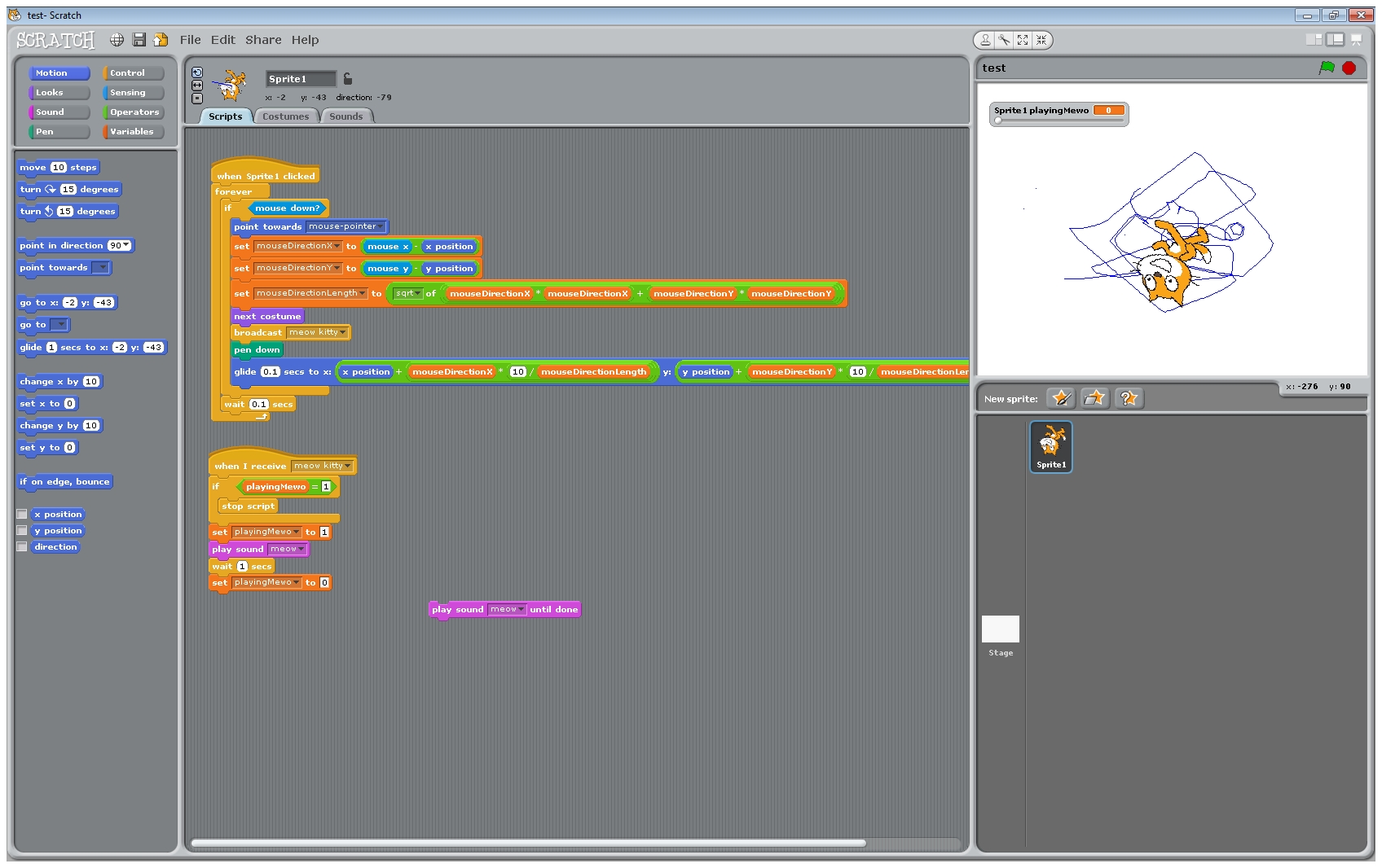 how to create pacman on scratch